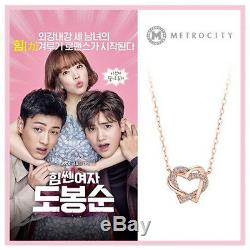 METROCITY Women's Jewelry Rose Gold Necklace Silver925 K-Drama Gift Pink