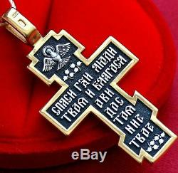 Russian Jewelry. Silver 925 Gold. 999 Crucifix Orthodox Spiritual Gift. Blessed