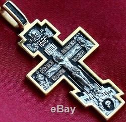 Russian Jewelry. Silver 925 Gold. 999 Crucifix Orthodox Spiritual Gift. Rare