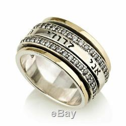 Silver 925 With 9K Gold I Am My Beloved / Ani Ledodi Zircons Spinning Ring Gift