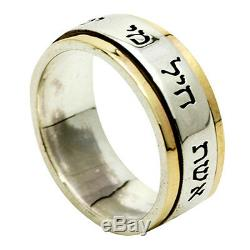 Silver 925 With Pure 9K Gold A Woman Of Valor Hebrew Wedding Ring Judaica Gift
